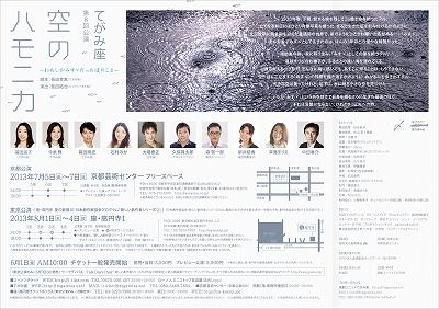 s-RIMEN(確定).jpg